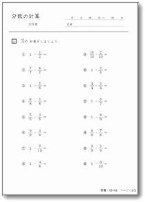 算数 2年生 算数 問題 : ... ページ 問題[2] 問題[2]の答え